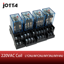 цена на LY2N-J/MY2N-J/MY3N-J/MY4N-J/ relay 220V AC coil high quality general purpose DPDT micro mini relay with socket base holder