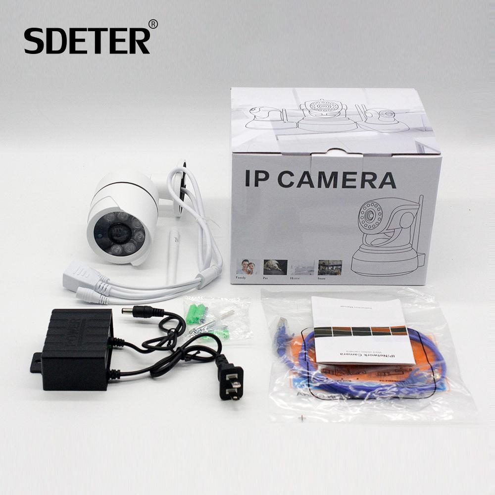 bullet ip camera (6)