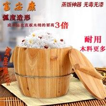 Паровые ведра риса бочки, Деревянный Баррель риса/ведро/ванна/бочонок из дерева, Бамбуковая Пароварка на продажу, деревянные приготовления