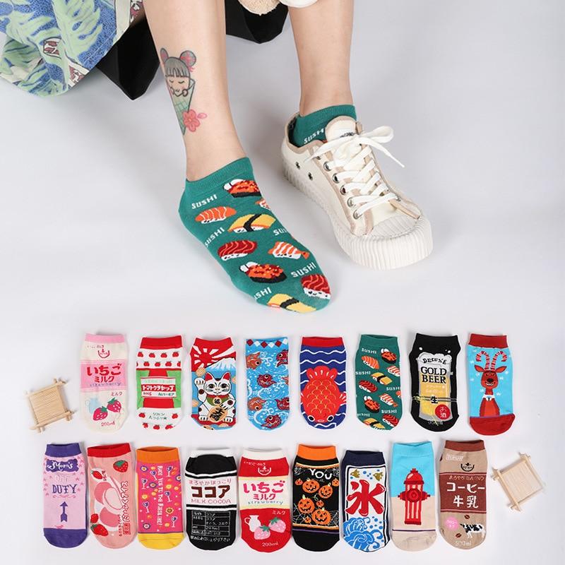 Lucky cat goldfish lady cartoon ankle socks(China)