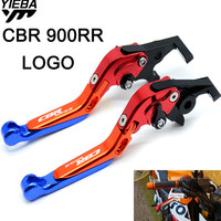 CBR900RR Motorcycle Adjustable Folding Brake Clutch Levers FOR HONDA CBR900RR CBR 900RR CBR 900 RR 1992 1999 1998 1997 1996