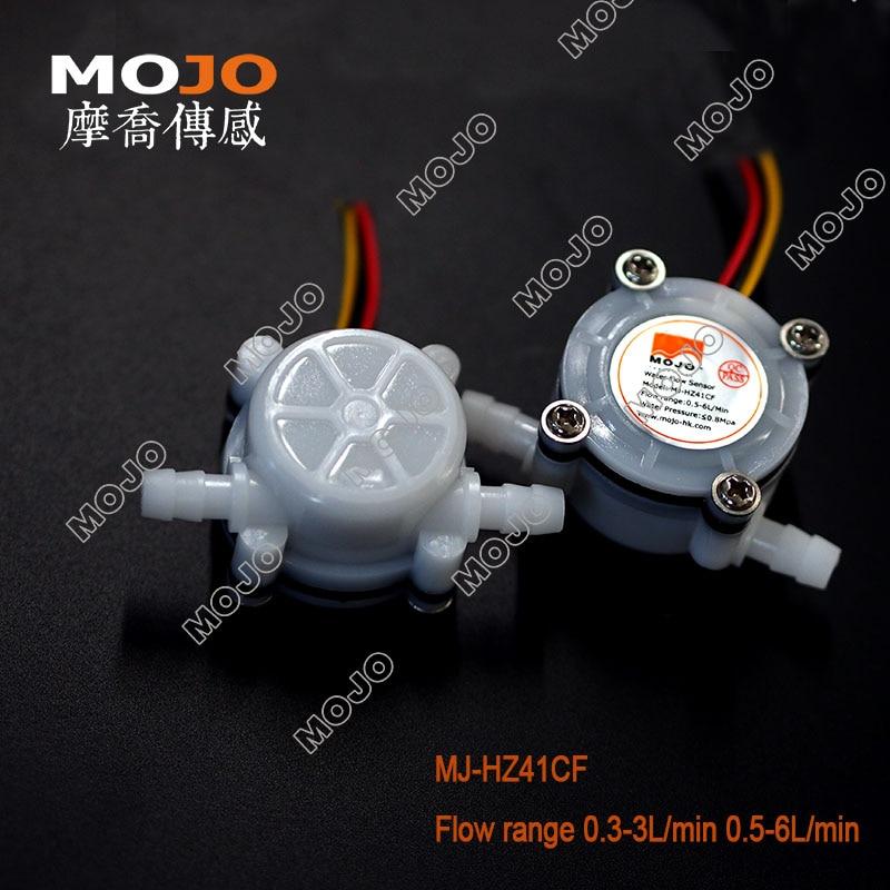 MJ-HZ41CF vandens srauto jutiklis 0,3-3l / min. Jungiklio skaitiklio - Matavimo prietaisai - Nuotrauka 1