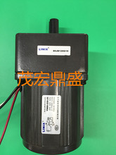 3 lines Constant speed Deceleration Motor LINIX Gear Motor YN80-220-25 80JB120G10  new original
