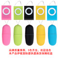 New Waterproof Women Wireless Vibrating Jump Egg 20 Speeds MP3 Remote Control Vibrator Bullet Sex Adult Sexy Toys