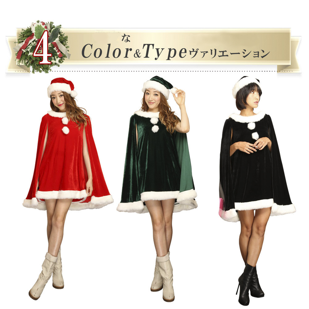 New Christmas Costumes Three-Colored Cape Style Christmas Dress Performance Costume