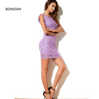 Free Shipping 2017European And American Women S New Summer Sexy Lace Lace Bite Hip Sexy