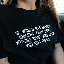 Футболка женская футболка мир имеет большие проблемы, чем мальчики девочки Girlslove ЛГБТ-футболка лесбиянок геев гомосексуалов