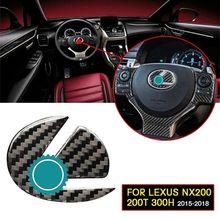 Натуральная pcmos углеродного волокна Стиль рулевое колесо чехол с логотипом подходит для Lexus NX200 200t 300h- интерьерные аксессуары