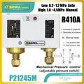 4.5MPa двойной контроль давления предназначен для защиты компрессора R410a  чтобы избежать перегрузки холодильных установок и кондиционеров во...