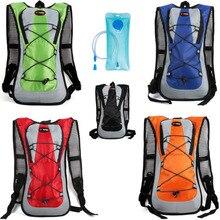 Sukan luaran Menunggang basikal Air basikal beg Perjalanan gunung Perjalanan air lelaki dan wanita Beg Backpack Beg cahaya 5L