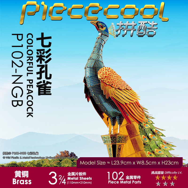 2018 Piececool 3D Metal Puzzle Colorful Peacock Animal DIY Laser Cut Puzzles Jigsaw Model For Adult Child Kids Educational Toys colorful god of war returns 3d metal puzzles model for adult kids manual jigsaw educational toys desktop display collection gift