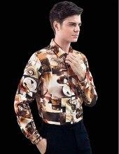 Silk shirts men long sleeve Hangzhou high-grade silk silk blouse young new shirts