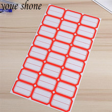 купить 5Pcs Self Adhesive Blank Label Paper Sticky Note Pick Up Paper Handwriting Classification Product Price Sticker Office Supplies дешево
