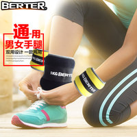 2017 New 1kg Wrist Ankle Weights Adjustable Strap Strength Gym Training Fitness Exercise