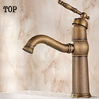 Archaize faucet hot and cold all copper bathroom faucet A single basin bathroom faucet