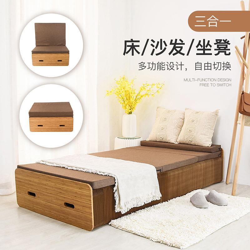 2019 nouveau produit Design créatif lit pliant papier lit chaise en papier pliant lit en papier Kraft, lit extensible (matelas gratuit)