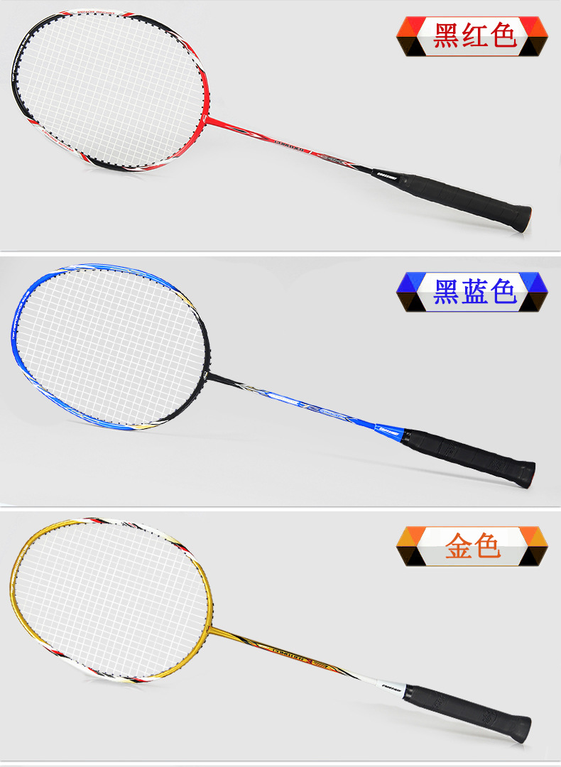 Crossway 2Pcs Best Doubles Match Badminton Rackets Carbon Smash Championships Shuttlecock Speedminton Racquets Equipment Kit Set 3