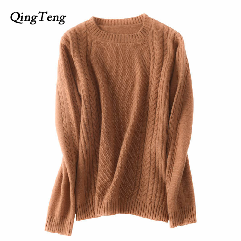 QingTeng Women Real Cashmere Sweaters Winter 2017 New Cable Knit O-neck Women Sweaters And Pullovers Loose Ladies Tops women s sweater pullover 100% genuine goat cashmere women sweaters and pullovers knit round neck long sleeves thick sweaters
