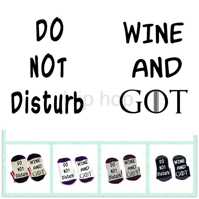 Wine Socks Do not disturb wine and got socks cotton elastic comfortable unisex Socks got socks