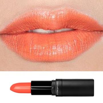 Nanda dull lipstick sty nda309 orange powder lipstick