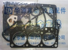 Laidong engine LL380BT for tractor like Foton FT224, the set of engine gaskets including head gasket