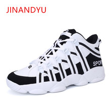 Купить с кэшбэком High Top Mens Sneakers Casual White Leather Sneakers Men Shoes Leather Men Mocassin Homme Height Increase 8CM Lover Shoes 2018