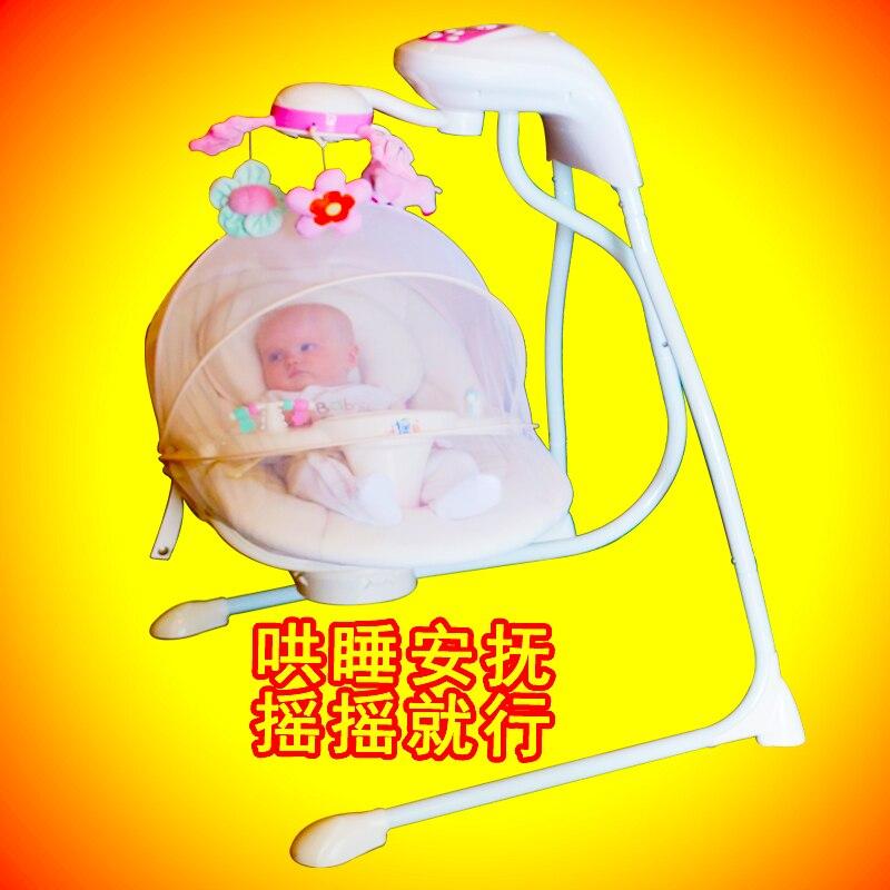 Успокоить детское кресло качалка колыбель кровать ребенка шезлонг bb Многофункциональный Электрический качающаяся люлька