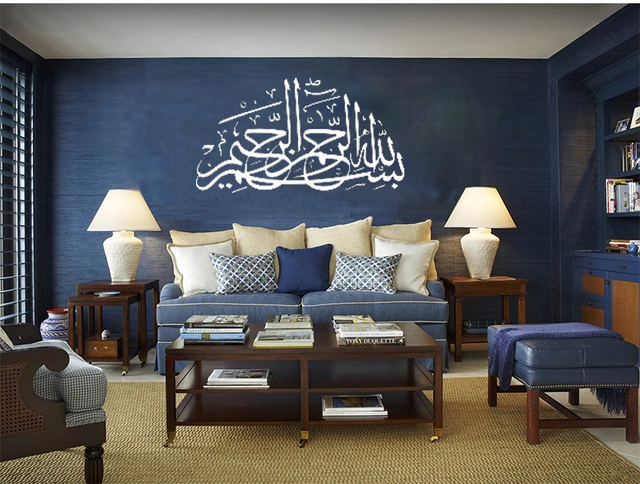 Islamic Home Decoration aliexpresscom buy classical islamic wall sticker home decor muslim pattern mural art hot sale muslim living room decoration from reliable living room Aliexpress Muslim Home Decor Sticker Decals Ic