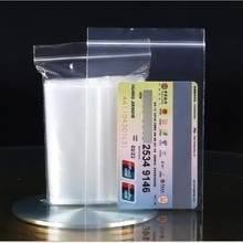 100PCS 13X19CM Smell Proof Bags Clear Plastic Bag Reusable Ziplock Food Packaging Wrap Pouch