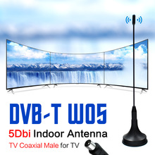 New 5dBi DVB T Mini TV Antenna Freeview HDTV Digital Indoor Signal Receiver Aerial Booster CMMB Televison Receivers