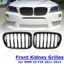 Buy Bmw X3 Grill And Get Free Shipping On Aliexpress Com