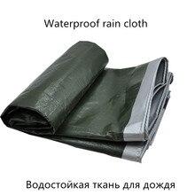 Plastikowy wodoodporny parasol przeciwsłoneczny plandeka plandeka elektryczny trójkołowy samochód ciężarowy na zewnątrz zapewniający cień tkaniny