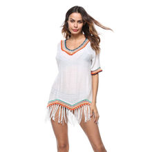2019 Fashion Womens Summer Colorful Tassel T Shirt Casual Short Sleeves Loose