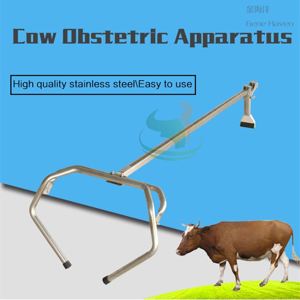Instruments de livraison de vache d'appareil obstétrique de vache d'acier inoxydable pour la ferme laitière