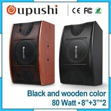 8 inch Wooden full range speaker 80 watt Karaoke speaker home theatre system