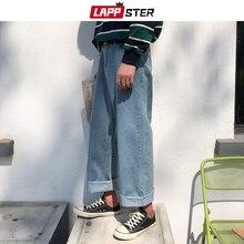 لابستر الرجال هاراجوكو الحريم الجينز السراويل 2020 رجل الشارع الشهير الهيب هوب الدينيم بنطال ذو قصة أرجل واسعة الذكور خمر فضفاض السراويل الملونة XL