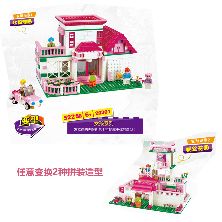 Figures & Houses Girl Building Blocks Learning Toy Gift Play With Friends