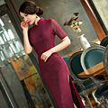Green Chinese Style Revised Short Sleeve Elegant  Lace Long Cheongsam Qipao Dress 791BY