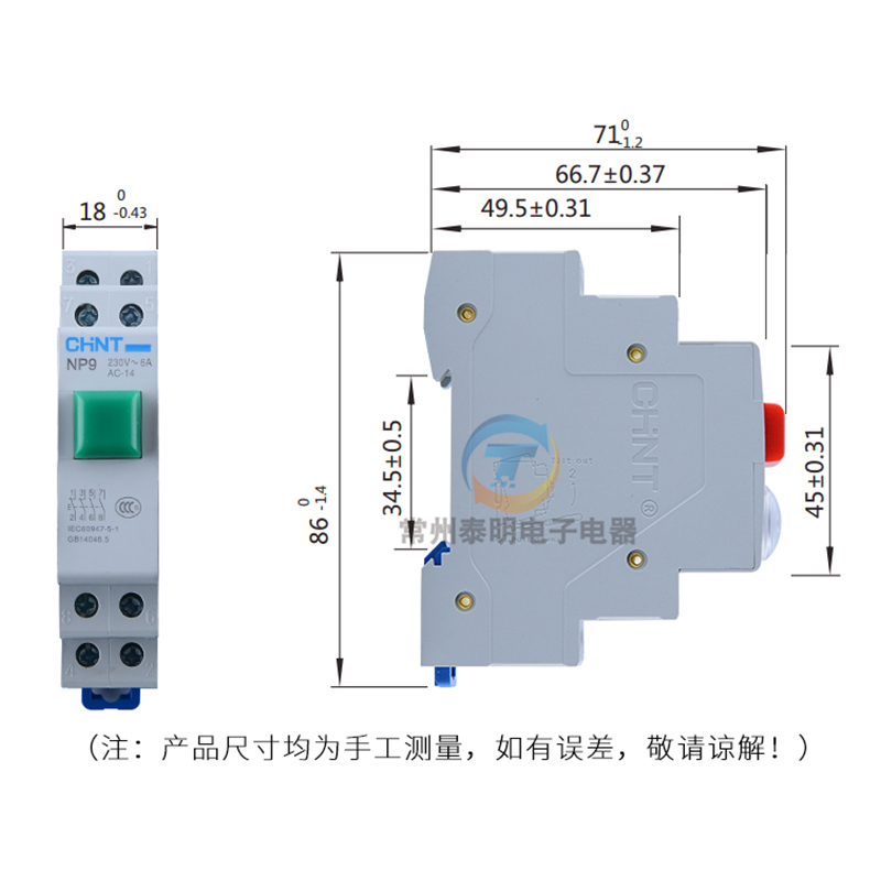 CHINT CHNT NP9 push button switch card DIN rail button switch reset with moving light LED 220V