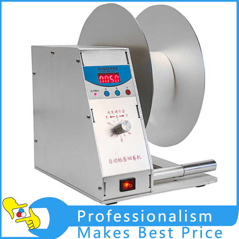 220V/110V Speed Adjustable Digital Automatic Label Tags Rewinder Rewinding Machine automatic digital label tags rewinder barcode rewinding machines speed adjustable 220v