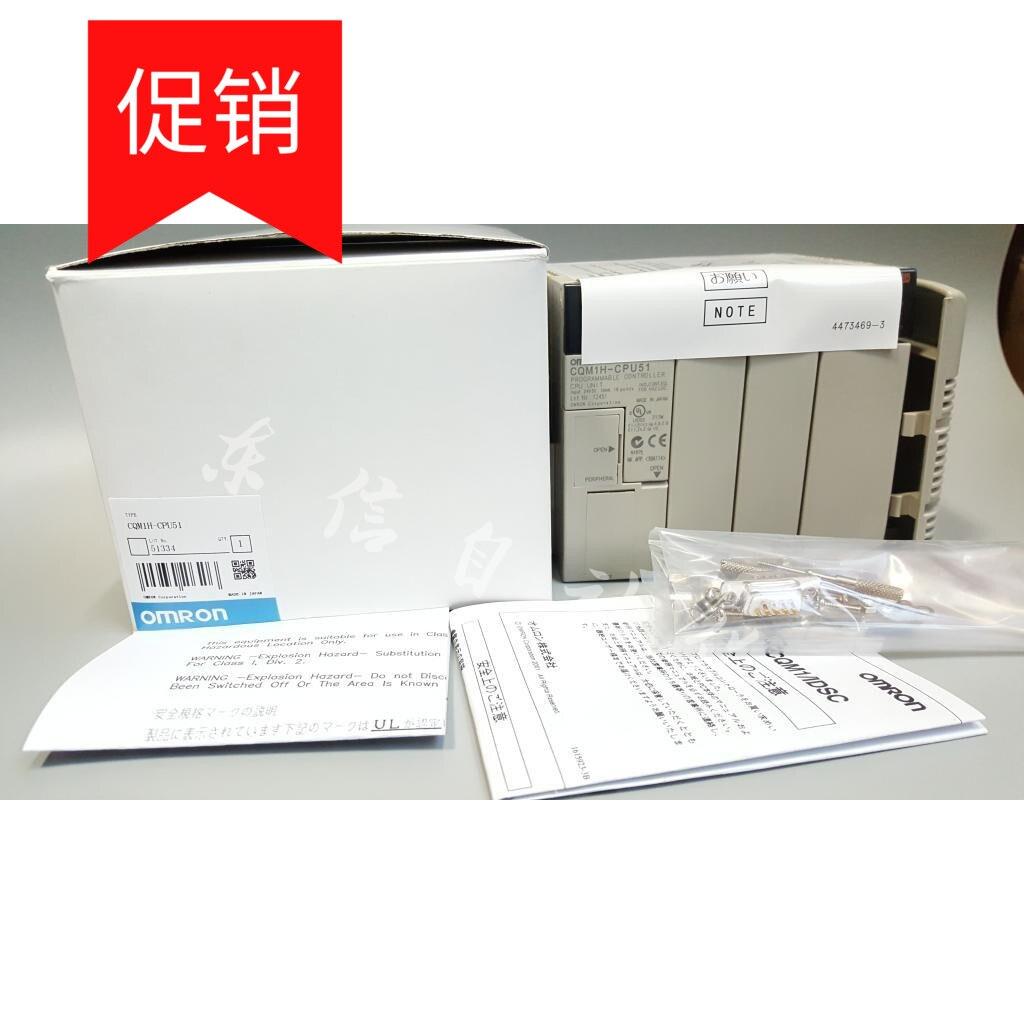 Programmable Module CQM1H-CPU11 CPU21 CPU51 CPU61 Warranty 1 Years