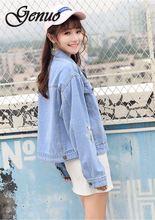 Genuo Ripped Drop Shoulder Women Denim Jackets Black White Oversize Purple Casual Female Jacket Coat Chic Jacket for Girls недорого