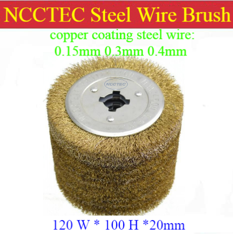 steel wire brush drum for Wood grain polishing of wooden furniture/0.15 0.3 0.4mm copper coating steel wire fits burnisher thick steel wire brush used for wood grain drawing grind and polish metal surface free shipping for ncctec nsdm950 grinder