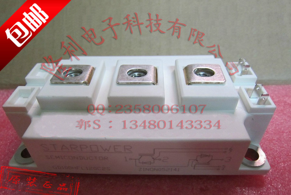 Marque new original STARPOWER SI da GD100HFL120C2S/100HFT120C2ST/Marque new original STARPOWER SI da GD100HFL120C2S/100HFT120C2ST/