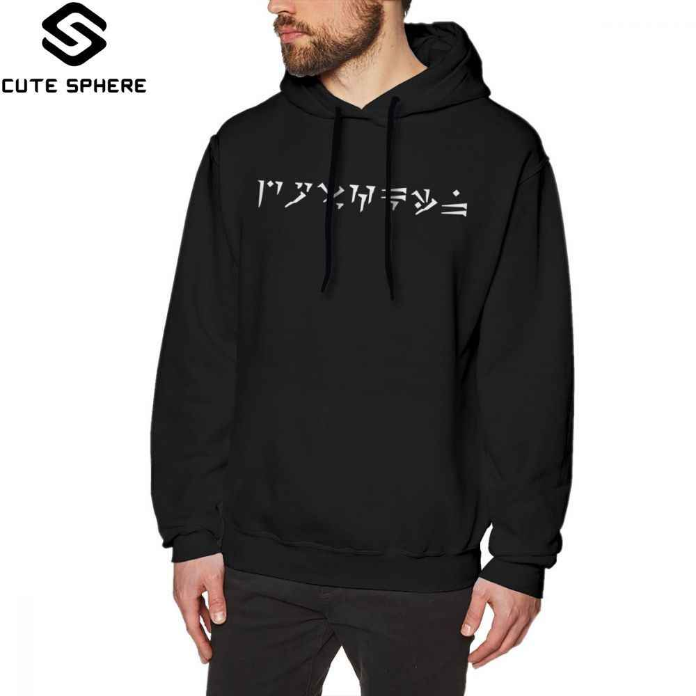 Skyrim Hoodie Dovahkiin Hoodies Male Long Pullover Hoodie Cotton Warm Cool Outdoor Over Size Black Hoodies