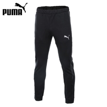 Original New Arrival 2017 PUMA Evostripe Ultimate  Men's  Pants  Sportswear
