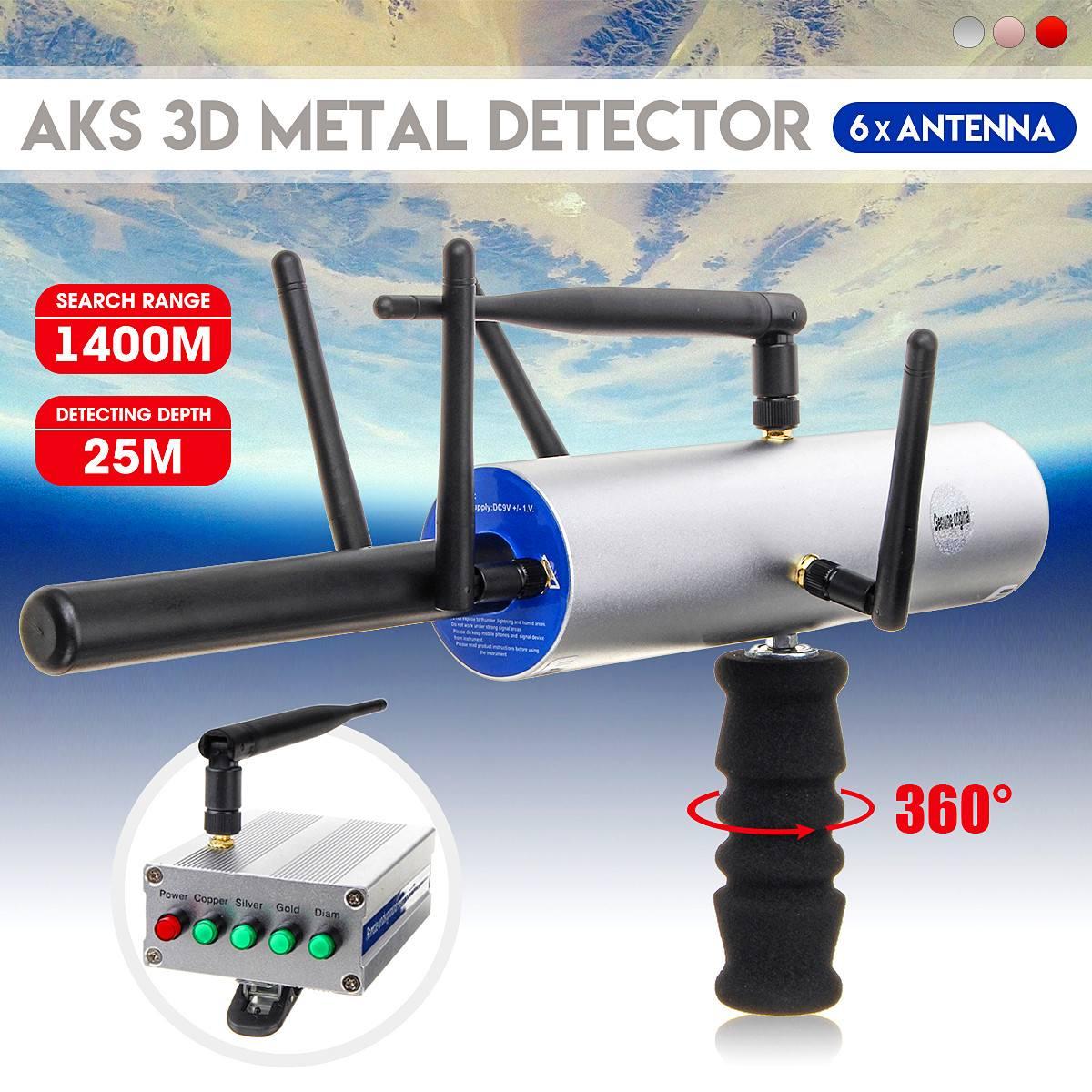 Mini détecteur de métaux AKS souterrain Multi antenne or argent cuivre pierres détecteurs outil de détecteur de chasseur de trésor