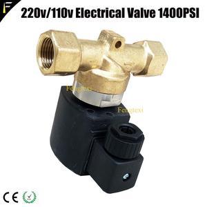 "Image 4 - Bronze 1/2 ""duplo porto dj co2 máquina válvula elétrica 110 v/220 v 24w 1400psi válvula solenóide eletromagnética de alta pressão"