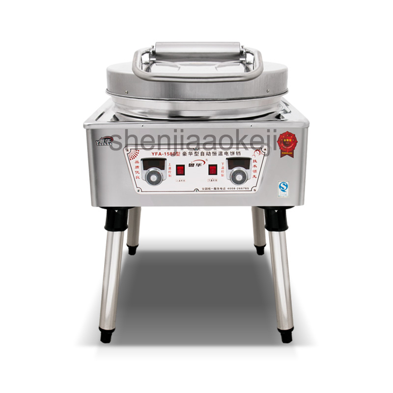 Commercial Electric Baking Pan Double Sided Heating