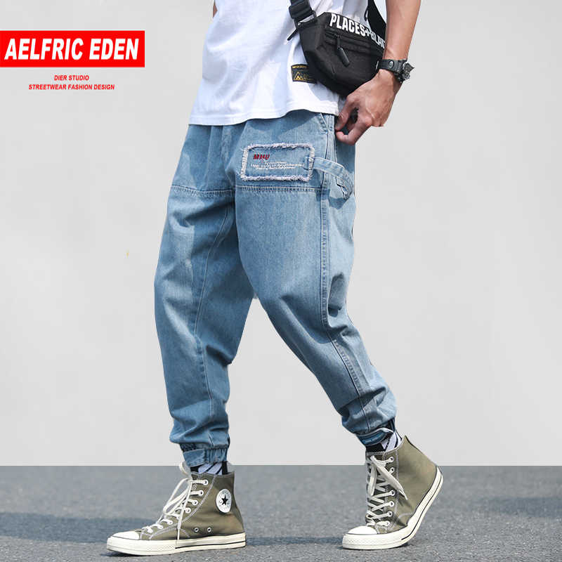 Aelfric Eden Casual Pants Men 2019 Spring Summer Fashion Streetwear Denim Jean Hip Hop Joggers Ribbon Pockets Workout Trousers